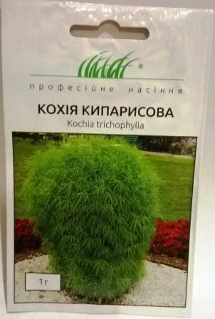Кохія кипарисова 1г (Проф насіння)