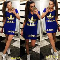 Женское трикотажное спортивное платье туника цвет электрик с накаткой