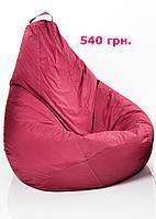 Мягкое Кресло-мешок been bag XL  120*75