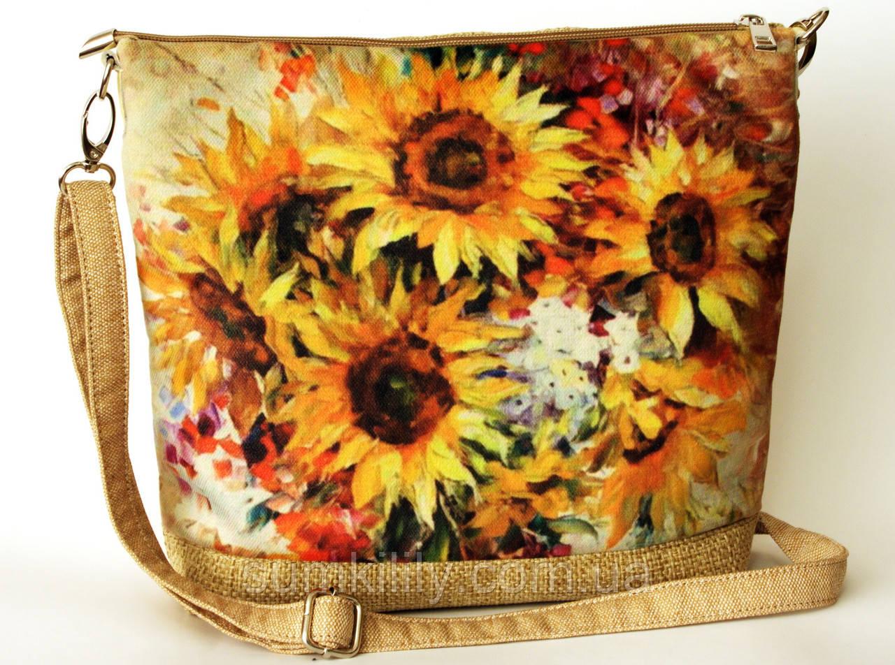 Женская сумочка Подсолнухи акварель