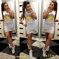 Женское трикотажное спортивное платье туника с накаткой