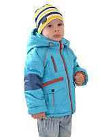 Стильная, качественная куртка Пашка для маленьких мальчиков (рост 86)
