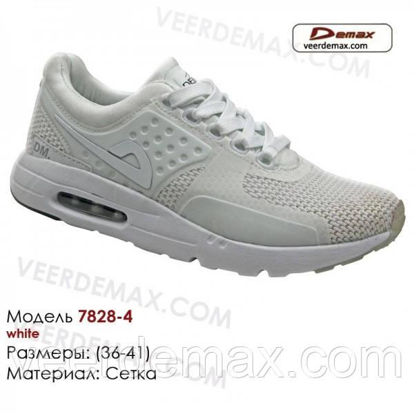 Кросівки жіночі Demax сітка (Air Max Zero) розміри 36-41