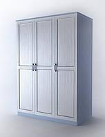 Voyage Шкаф для одежды 128  (1-3)