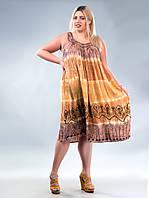 Платье свободное (ламбада)  бордовое, рыжее, золотистое, до 60-го размера