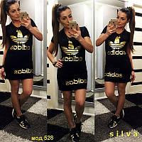 Женское трикотажное спортивное платье туника черного цвета с накаткой