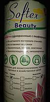 Салфетки, Softex Beauty 20х20,сетка, (100 шт.)