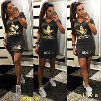 Женское трикотажное спортивное платье туника серого цвета с накаткой