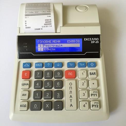 Экселлио DP-25
