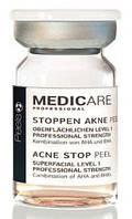Пилинг Acne Stop Peel Medicare, 5 мл