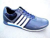 Мужские кожаные синие кроссовки большие размеры 46-50 р-р, фото 1