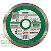 Алмазный диск по граниту Distar 125x22.2 Granite Premium