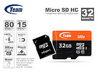 Карта памяти Team MicroSDHC 32GB Class 10 + adapter