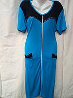 Халат  женский котоновый с синими вставками