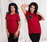 """Стильная женская футболка в больших размерах """"Пайетки"""" (DG-ат1712)"""