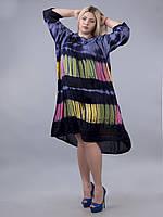 Платье - разлетайка с рукавом 3/4, синее, до 70 размера
