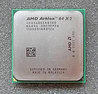 Процессор AMD на Socket am2 на 2 ЯДРА ATHLON 64 X2 5400 ( 2 по 2.8 Ghz) sam2 am2+ 5400+ с ГАРАНТИЕЙ