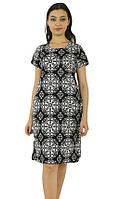 Нарядное платье-туника большого размера