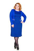 Красивое платье размер плюс Арина электрик (50-60)