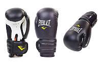 Перчатки боксерские PVC на липучке EVERLAST MA-5018-BK. Распродажа!