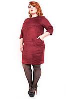 Платье ЗАМША (бордо)