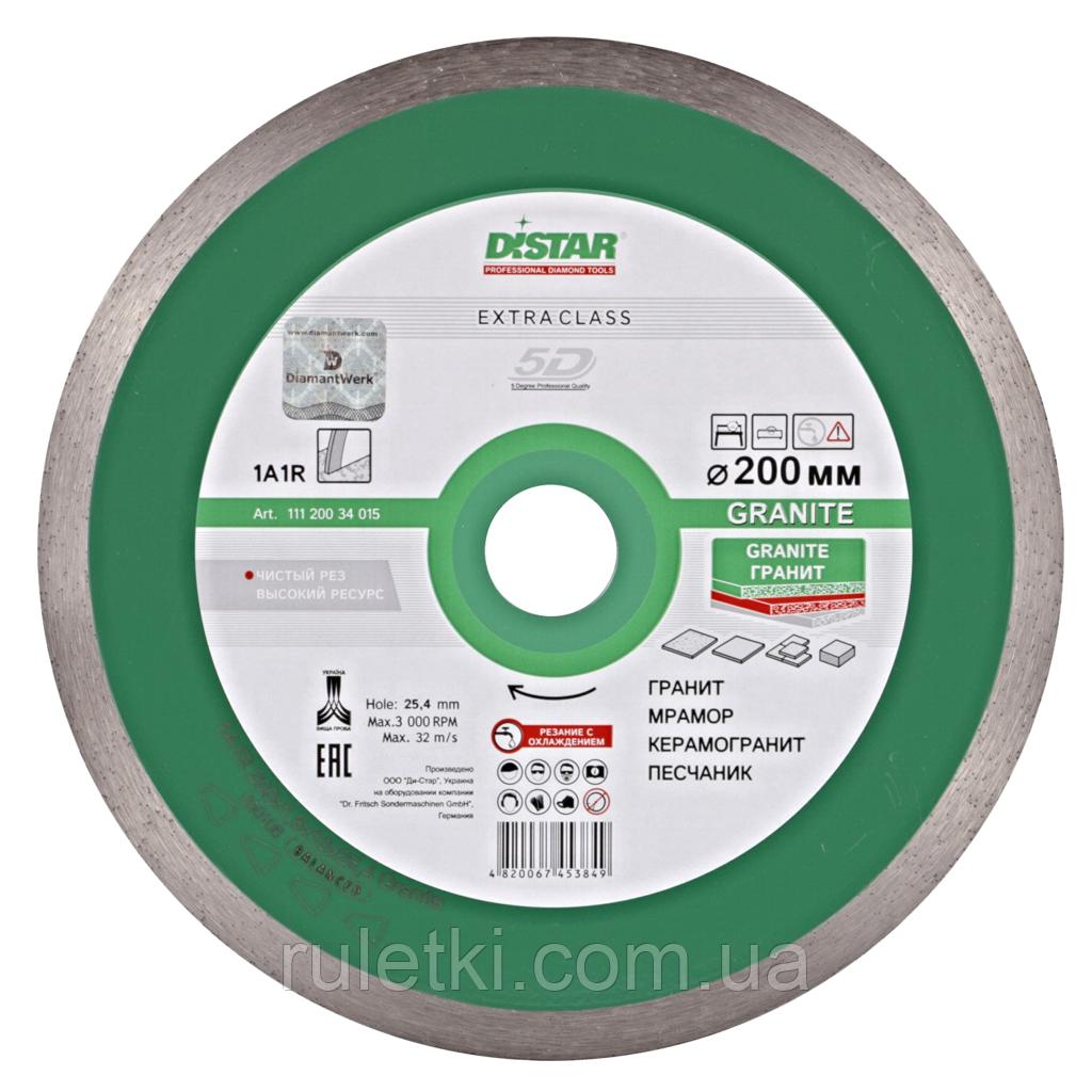 Алмазний диск з граніту Distar 200мм, 25,4 мм Granite