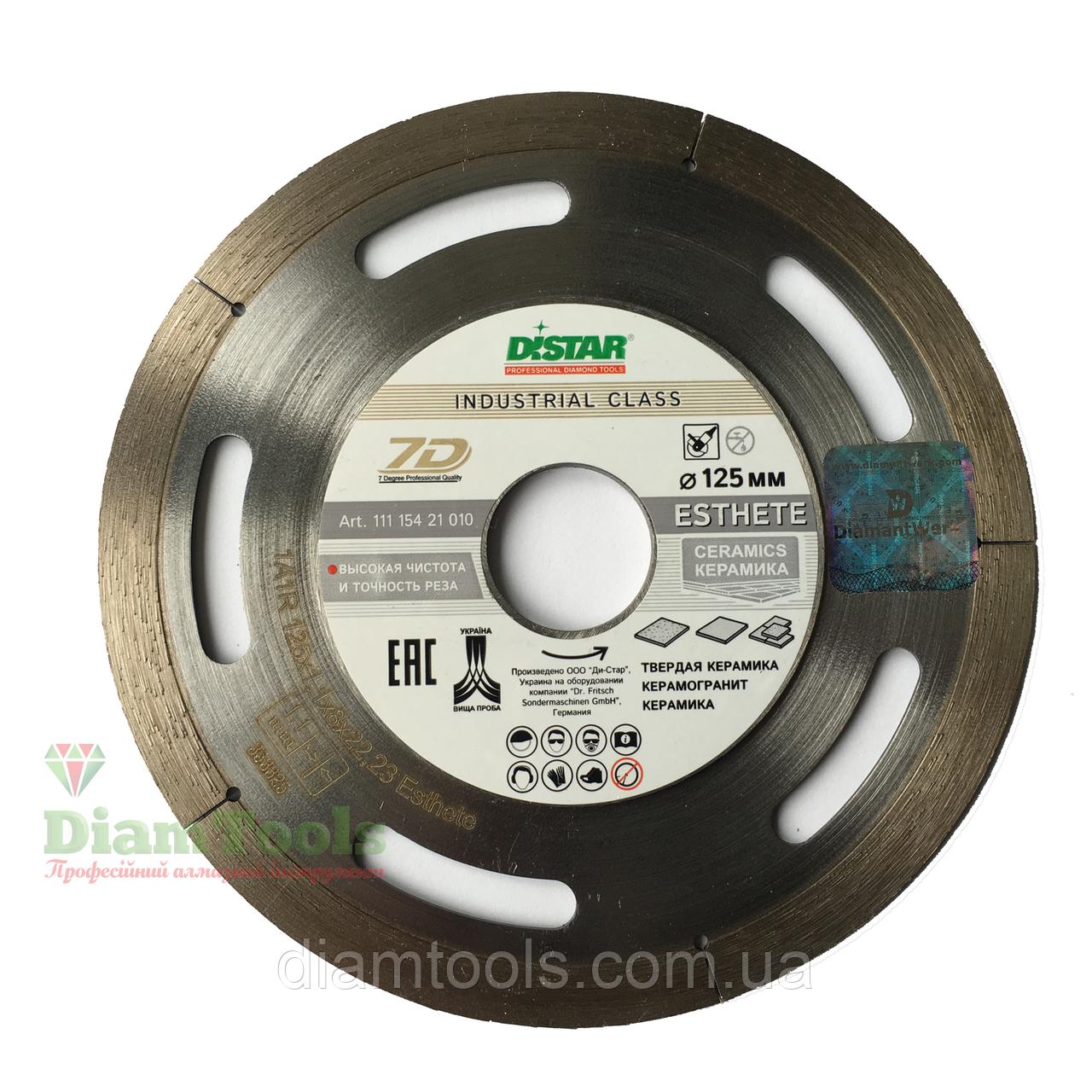 Алмазный диск по керамограниту Distar 125мм 22,2мм ультра-тонкий 1,1мм Esthete