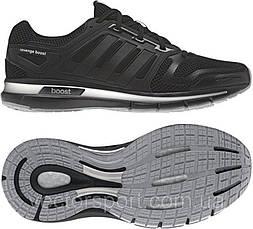 Кроссовки Adidas Revenge Mesh M boost, фото 3