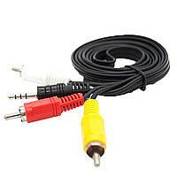 Аудио-кабель 3RCA 1.5м
