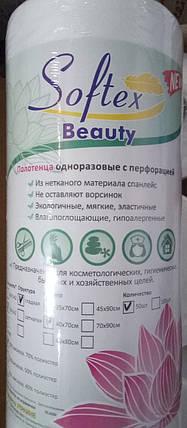 Полотенца, Softex Beauty, белые, гладкие, 40х70 (50шт.) , фото 2