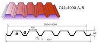 Профнастил    44 толщина 0,60мм RAL 5002 Ультрамариново-синий