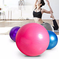 Гимнастический мяч Gymnastic Ball 75 см, фитнес мяч 75 см, фото 1