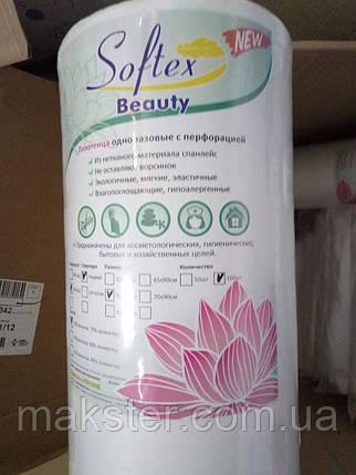 Полотенца, Softex Beauty, белые, гладкие, 40х70 (100шт.) , фото 2