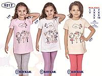 Костюм (туника+лосины) для девочки ТМ Baykar р.8,9,10 лет, розовый с серым (3 шт в ростовке)