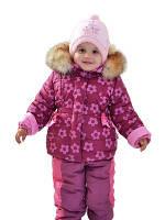 Зимняя красивая куртка Лесюня для маленьких девочек (рост 116)