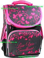 Рюкзак каркасный ортопедический школьный для девочки с сердечками + Подарок
