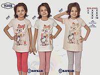 Костюм (туника+лосины) для девочки ТМ Baykar р.3-6 лет, молочный с розовым (4 шт в ростовке)