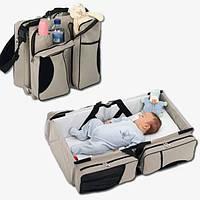 Многофункциональная переноска-кровать для младенцев Ganen Baby Bed&Beg