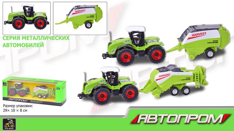 Трактор металл АВТОПРОМ 7786