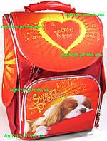 Рюкзак каркасный ортопедический школьный для девочки с Сердцем и Собачкой + Подарок