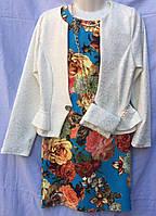 Платье Марта с пиджаком и сумочкой
