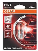 OSRAM Night Breaker UNLIMITED Н3 2шт 64151NBU