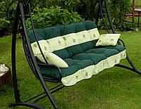 Подушки,матрасы для садовых качель 175 см. ромашка белая