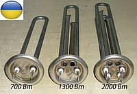 Итальянский двойной тэн для водонагревателя  Thermex(термекс),Garanterm(гарантерм) 2000Вт
