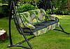 Подушки,матрасы для садовых качель 135 см.зелёная