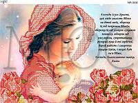 """Схема для вышивки бисером """"Молитва за дітей"""""""
