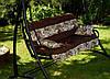 Подушки,матрасы для садовых качель 135 см. вст.цветы