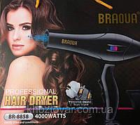 Фен для волос BRAOUA BR-8858 4000W, универсальная сушка для волос