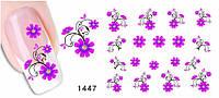 Водные наклейки маленькие розовые цветы XF1447, фото 1