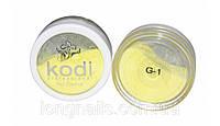 Цветной акрил Kodi Professional для лепки G-1 , 4.5 гр